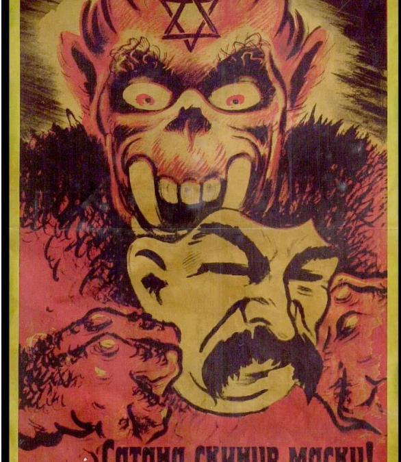 Soviet anti-Semitic Propaganda Posters