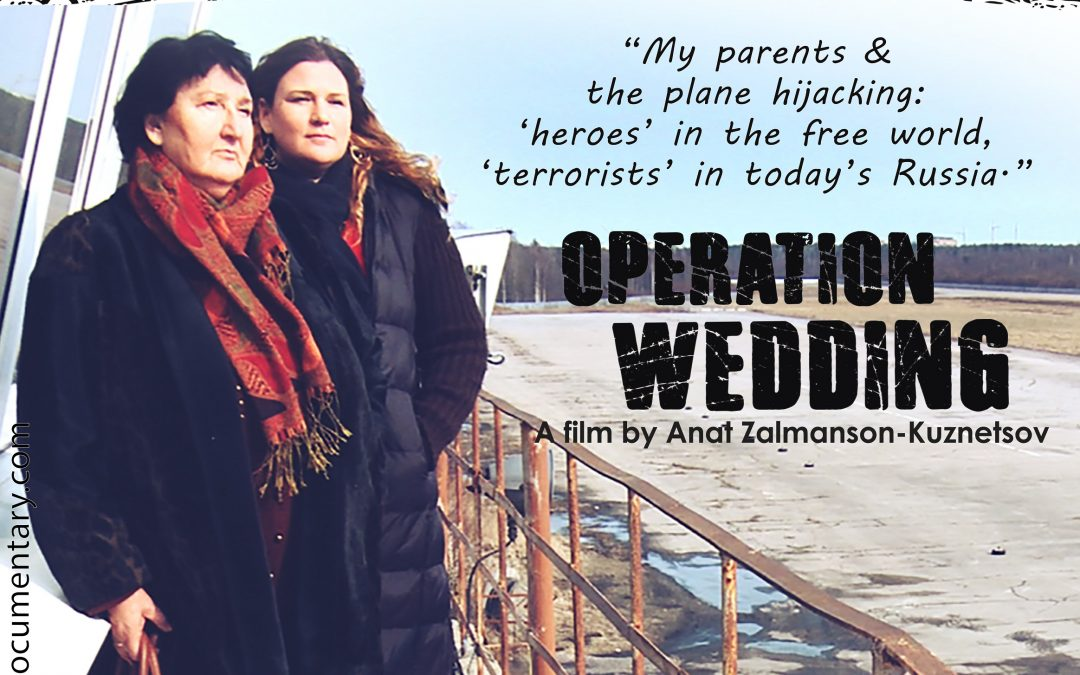 FILM SCREENING AND DISCUSSION – OPERATION WEDDING DOCUMENTARY
