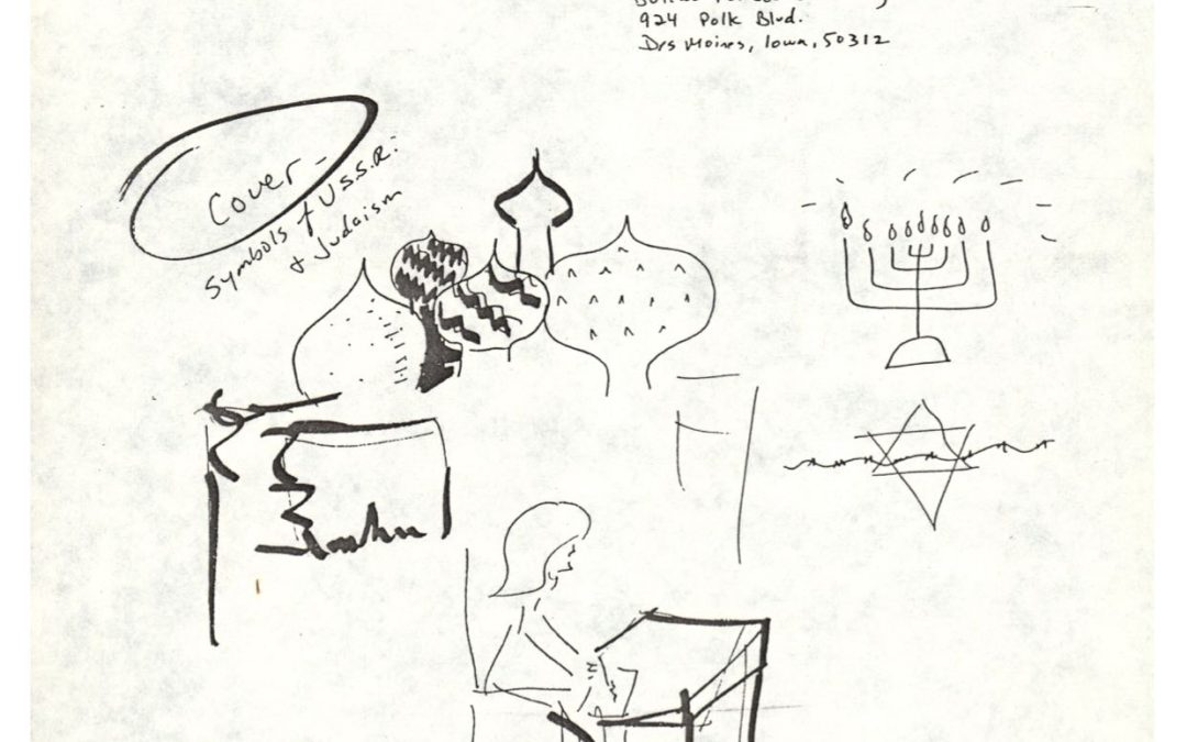 A Hanukkah Letter From Moscow